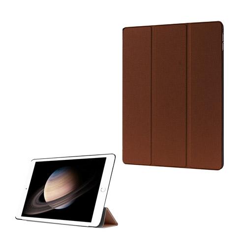 """Gaarder Lines iPad Pro 12.9"""" Fodral – Brun"""
