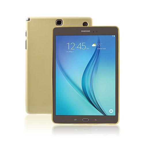 Wulff Samsung Galaxy Tab A 9.7 Skal – Gul