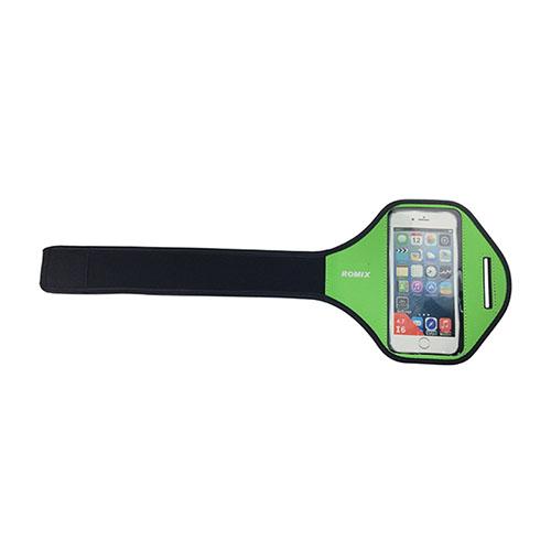 "ROMIX Sport Armband till Løb till 5,5"" Smartphones – Grön"