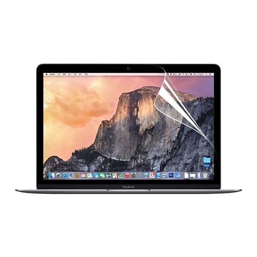 Baseus Macbook 12-Inch Retina (2015) Anti-glare Displayskydd – 2 st.