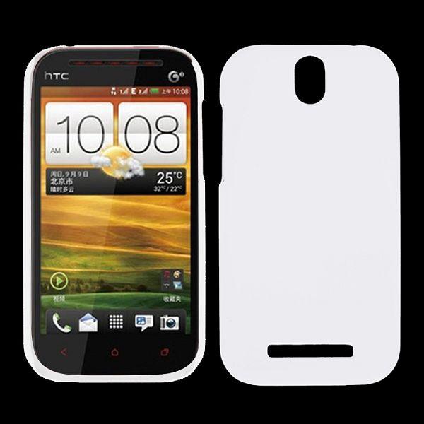 Hårdskal (Vit) HTC One ST Skal