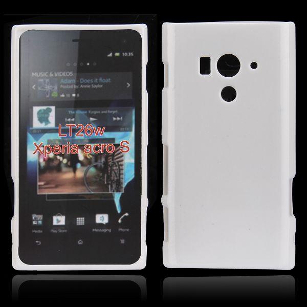 Glitter Shell (Vit) Sony Xperia Acro S Skal