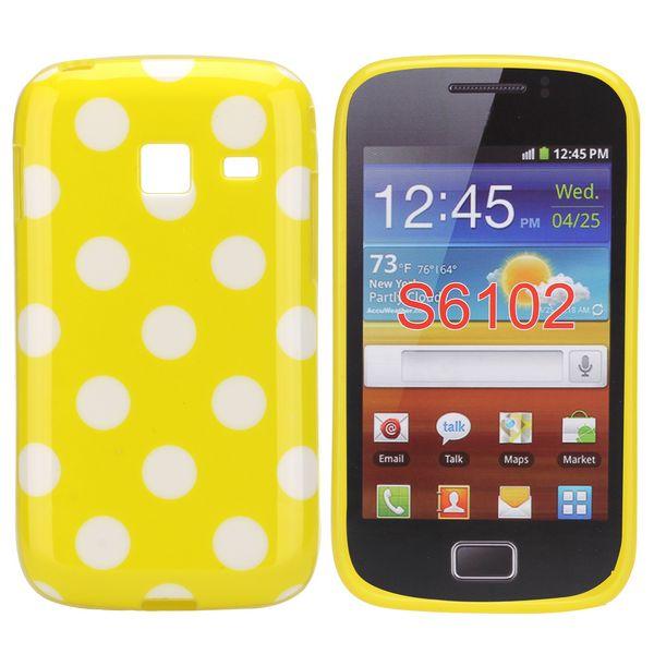 Dots (Gul/Vit) Samsung Galaxy Y Duos Skal