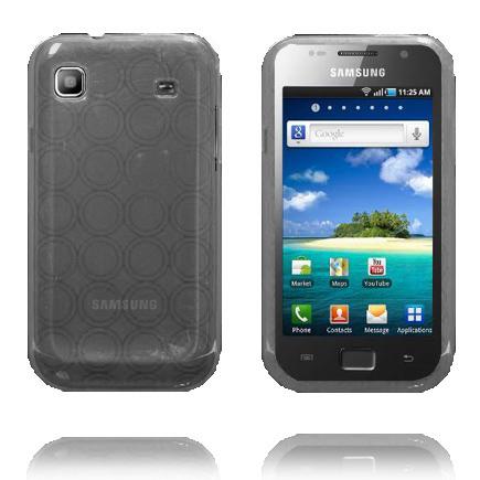 Amazona (Grå) Samsung Galaxy SL Skal