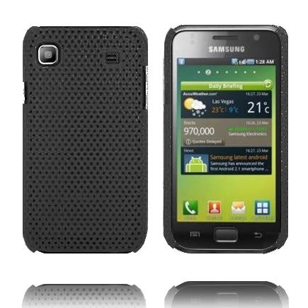 Atomic (Svart) Samsung Galaxy S Skal