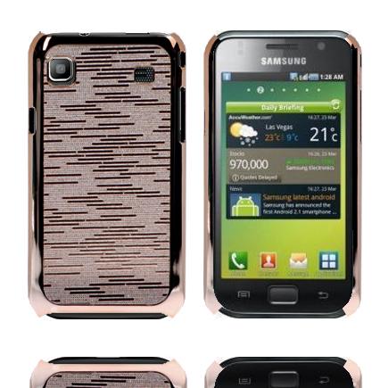 Foxtrot (Koppar) Samsung Galaxy S Skal