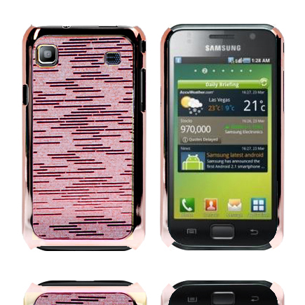 Foxtrot (Röd) Samsung Galaxy S Skal