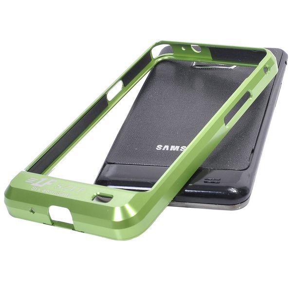 Aluminium Bumper för Samsung Galaxy S2 (Grön)