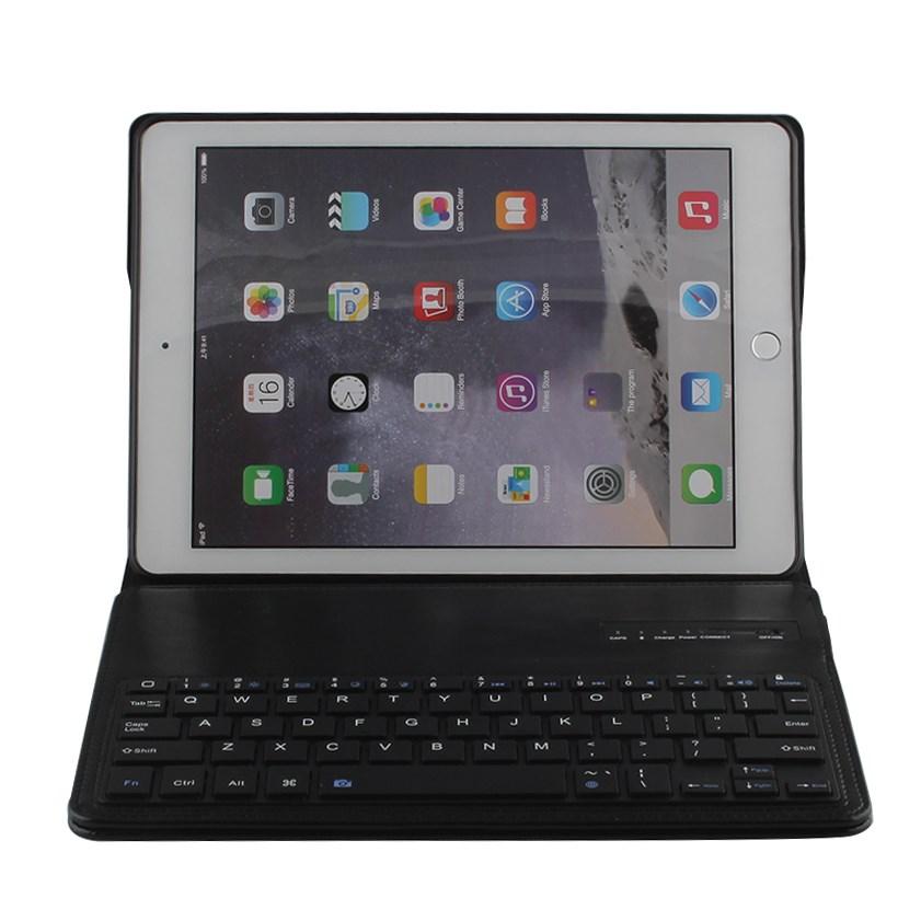 Remax Multi Purpose Fodral till iPad Air 2 – Svart