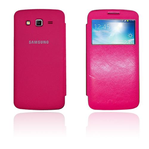 Fuji (Rosa) Samsung Galaxy Grand 2 Läderfodral