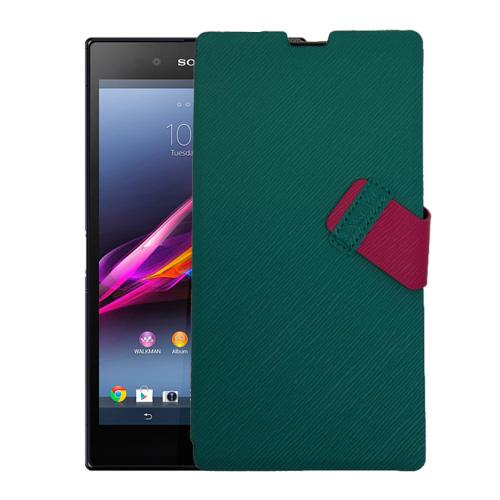 Baseus (Grön) Sony Xperia Z1 Flip-Fodral