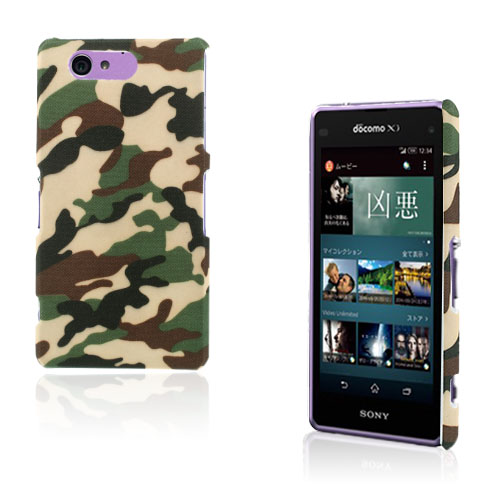 Cloth (Camouflage) Sony Xperia Z2 Compact Skal