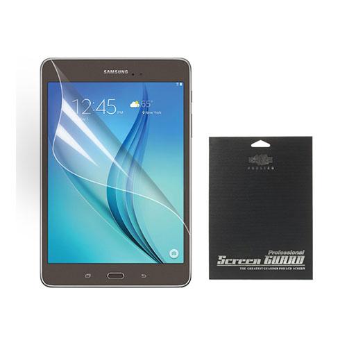 Displayskydd till Samsung Galaxy Tab A 8.0