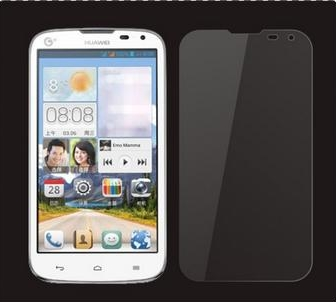 Huawei Ascend G610 Displayskydd (Spegel)