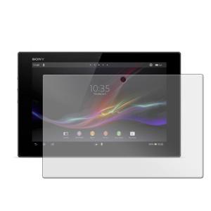 Sony Xperia Tablet Z Displayskydd (Spegel)
